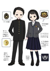 暁星国際中学校の制服