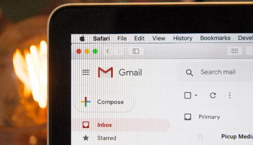 超簡単!Gmail左側サイドバーが表示されない場合の対処法!固定方法!