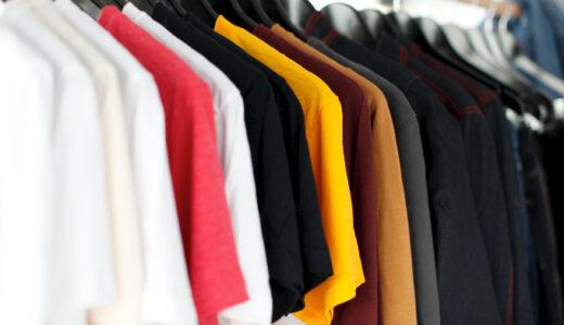 【2021最新】24時間テレビチャリTシャツのサイズ感を調査!イオンは既に品薄完売?